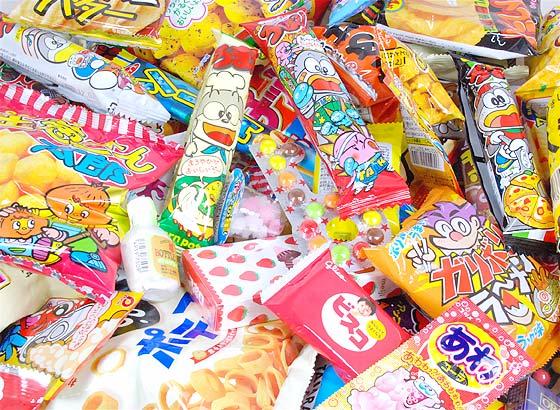 【駄菓子セット・お菓子の詰め合わせ】 【河中堂】299円おまかせ駄菓子詰め合わせ(子供用)