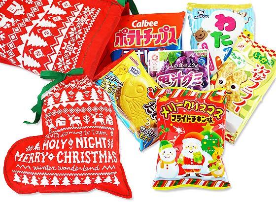 【 クリスマスお菓子の詰め合わせ 】 32cmクリスマス限定セット クリスマスブーツ型 お菓子詰め合わせ・セットB