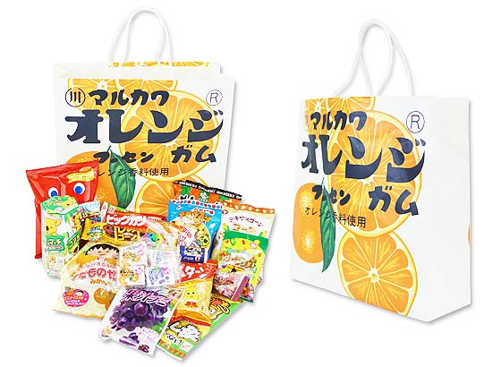 【お菓子の詰め合わせ・オリジナルお菓子セット】 マルカワ オレンジマーブルガム紙袋の駄菓子詰め合わせ