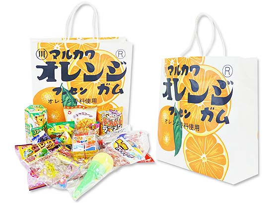 【お菓子詰め合わせ・オリジナルお菓子セット】 マルカワ オレンジマーブルガム紙袋の駄菓子とおもちゃの詰め合わせ