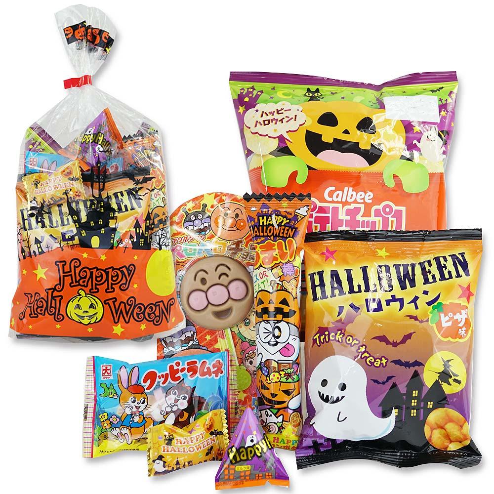 【ハロウィン限定のお菓子詰め合わせ・セット】 河中堂 ハロウィン お菓子詰め合わせ