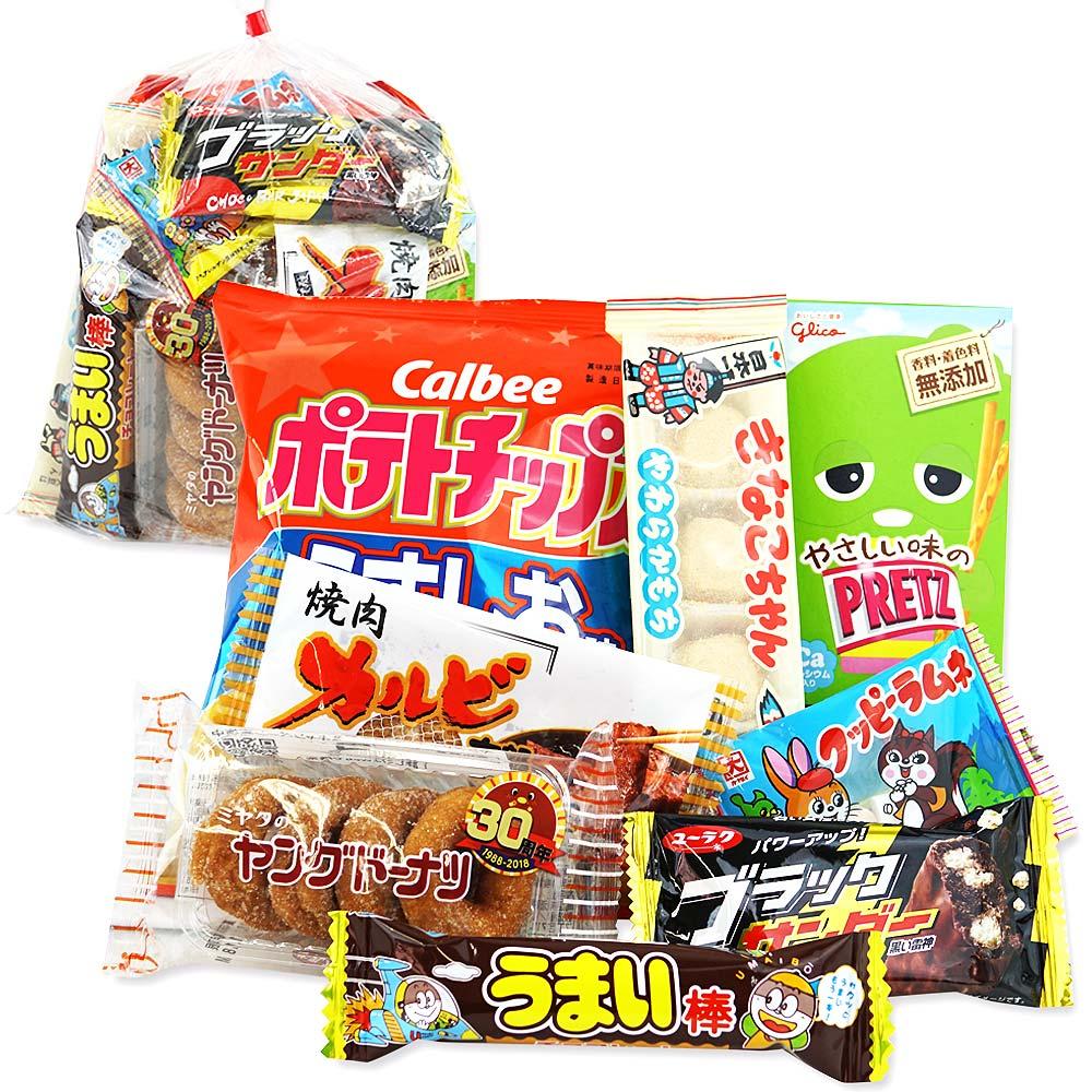 秋冬限定 お菓子の詰め合わせ