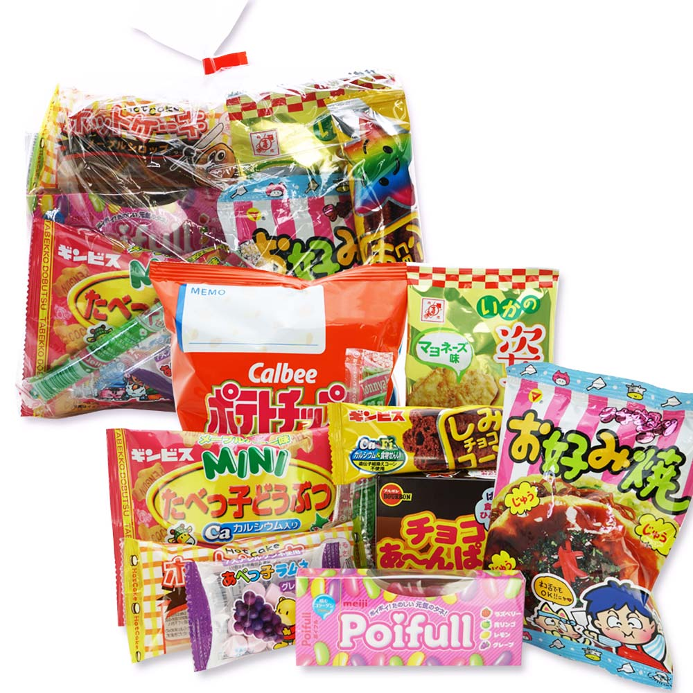 500円 お菓子 袋 詰め合わせ セットA 【 全国、数量関係なく2個口以上でも追加の 送料無料 】
