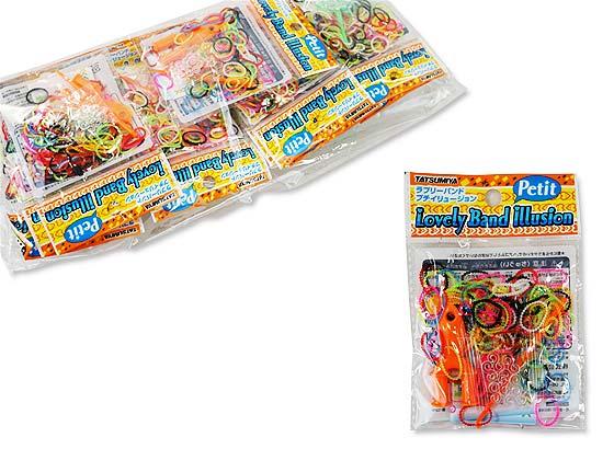 景品玩具まとめ買い・ファンシー・バラエティ玩具 ラブリーバンド プチイリュージョン カラフルゴム 手作りキット 業務用(50個入)