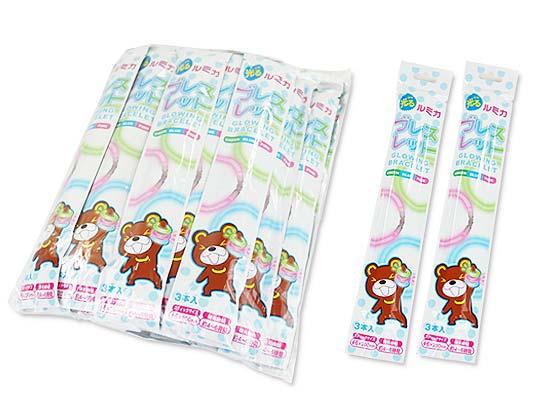 【光るおもちゃまとめ買い・光り物・ルミカライト】 ルミカ 3本入 光るブレスレット (25個入)