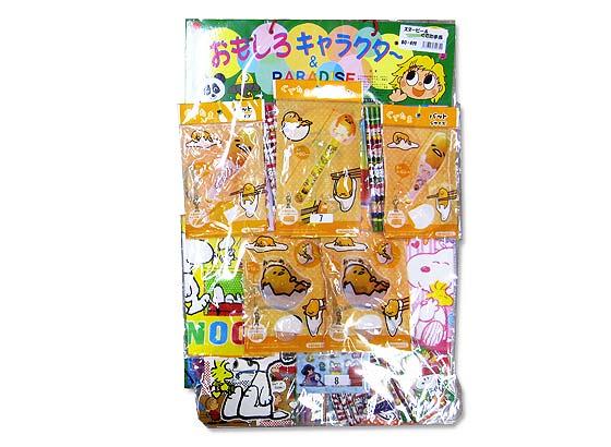 【当てものくじ・景品玩具】 おもしろキャラクタースヌーピー&ぐでたま台紙当 (80+4付)