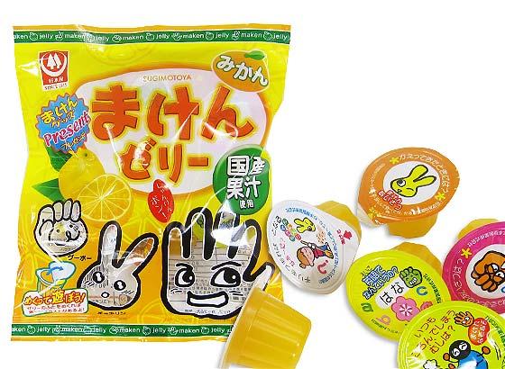 【駄菓子のまとめ買い・ゼリー・ドリンク系の駄菓子】 杉本屋 7個 まけんゼリーみかん(20袋)