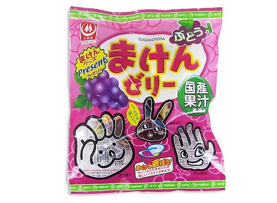 【駄菓子のまとめ買い・ゼリー・ドリンク系の駄菓子】 杉本屋 7個 まけんゼリーぶどう (20袋入)