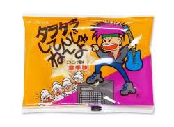 【駄菓子のまとめ買い・珍味・イカ系の駄菓子】 よっちゃん タラタラしてんじゃねーよ (20個入)
