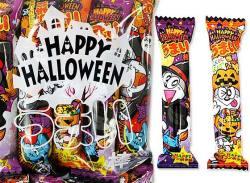 駄菓子のまとめ買い・スナック系の駄菓子 ハロウィン限定 やおきん うまい棒 ハッピーコンポタ味(30本入り)
