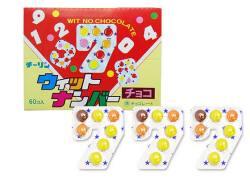 【駄菓子のバラ売り・チョコ系の駄菓子】 チーリン マーブルチョコ 7粒ウィットナンバーチョコ  (バラ売り)