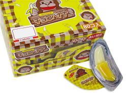 【イベント・縁日用駄菓子 駄菓子当て物】 占い付き チョコ チョコバナナ (80個入) 【丹生堂】