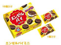 【お菓子のまとめ買い・チョコ系のお菓子】1個 エンゼルパイミニ(16個入) 【森永】