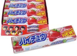 【お菓子のまとめ買い・チューイングキャンディ系のお菓子】 森永 ハイチュウストロベリー (12個入)