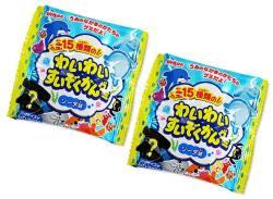 【駄菓子まとめ買い・キャンディ・グミ系の駄菓子】 明治 わいわいすいぞくかんグミ ソーダ味 (20個入)