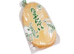 【お菓子のまとめ買い・おかき(あられ・おかき餅)】 20枚 たこせんべい(10袋入)【山三】