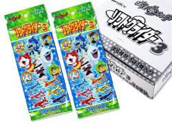【ファンシー・バラエティ玩具】 妖怪ウォッチ ソフトグライダー3 (12個入)