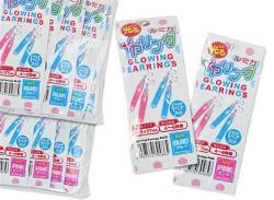 【光るアクセサリー・ルミカライト】 光るイヤリング ピンク&ブルー (50個入)
