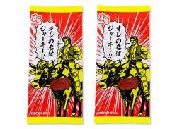 【駄菓子のまとめ買い・珍味系の駄菓子】 すぐる オレの名はジャーキー (30個入)