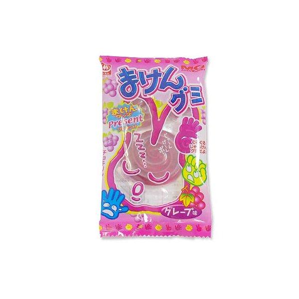 杉本屋 まけんグミサイダー (10個入り) 駄菓子 グミ まとめ買い 箱買い お菓子 のびる グミ