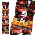 【お菓子のまとめ買い・スナック系のお菓子】 コイケヤ スコーン やみつきバーベキュー 4P(10個入)