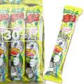 やおきん うまい棒 のり塩味(30個入) 駄菓子 スナック菓子 まとめ買い