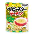 おやつ ベビースターラーメン ミニ コーンポタージュ 味 (30個入)  駄菓子 まとめ買い ラーメン系のお菓子