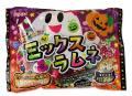 お菓子のまとめ買い・ラムネ系の駄菓子 ハロウィン限定 ミックスラムネ 135g (12個入り)