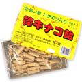 【駄菓子まとめ買い・飴系のお菓子】 鈴ノ矢 棒キナコ飴 (40+5個当り入)