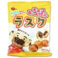 ブルボン チョコあ〜んぱんラスク 42g  (10個入) お菓子 おやつ チョコ あんぱん スイーツ