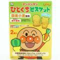 不二家  アンパンマン ひとくちビスケット (5個入) お菓子 幼児 クッキー キャラクター