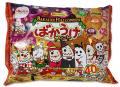 ハロウィン限定のお菓子 栗山米菓 40枚 ハロウィン お徳用 ばかうけ アソートパック (5種類)(1個売り))