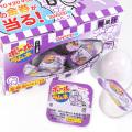 丹生堂 当たり付き グレープ ボール ラムネ  (105個 + アタリ15個) 駄菓子 まとめ買い ラムネ お菓子