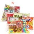 300円 お菓子 袋 詰め合わせ セットB 【 全国、数量関係なく2個口以上でも追加の 送料無料 】