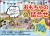 景品玩具まとめ買い・おもちゃの詰め合わせ 5000円おまかせおもちゃセット (100個入)