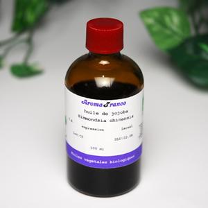 キャリアオイル(ホホバ油)
