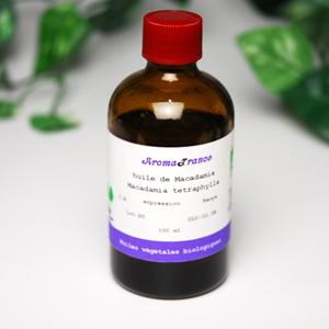 キャリアオイル(マカダミアナッツ油)