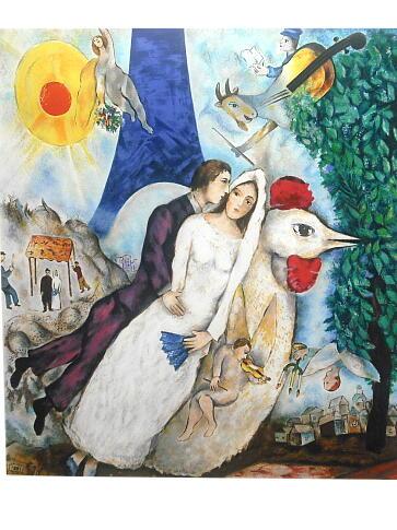 シャガール エッフェル塔の夫婦 リトグラフ 版画