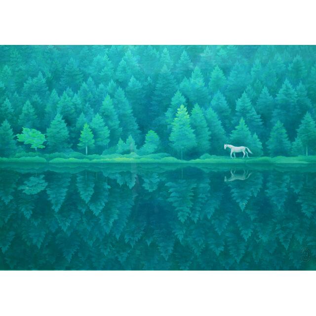 東山魁夷 緑響く 最高級複製画 彩美版(R)プレミアム