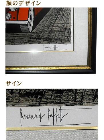 ベルナール・ビュッフェ 版画 リトグラフ モーガン
