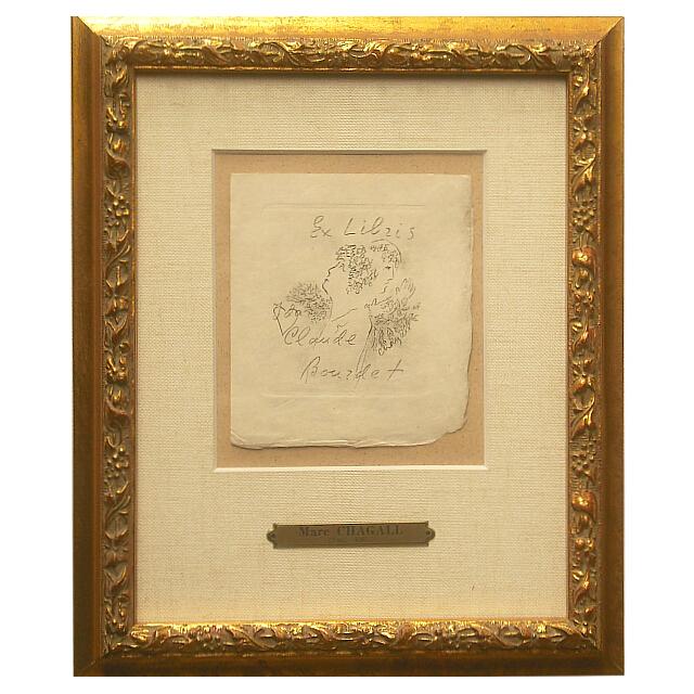 シャガール イダとクロード 銅版画