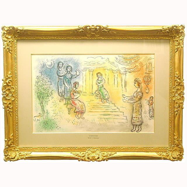 シャガール リトグラフ オデッセー アルキノオス王の館のオデッセー 作品サイズのイメージ