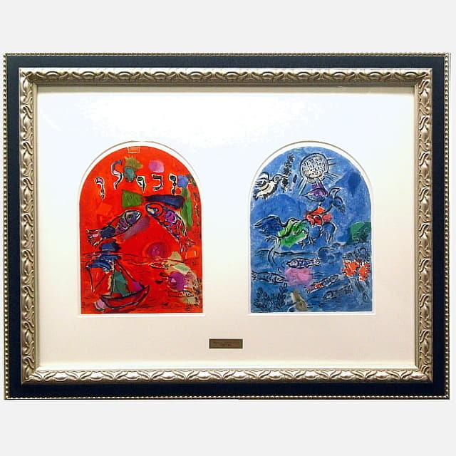 シャガール エルサレムウインドー ゼブルンとルベン 作品サイズのイメージ