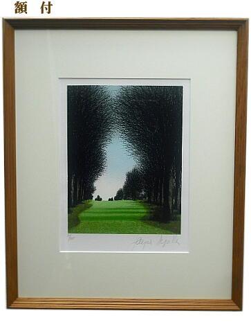 ジャック・デペルト フォンテーヌブローのゴルフ場 リトグラフ版画
