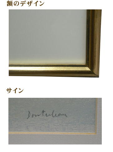 フランス人画家 ドートルロー パステル画