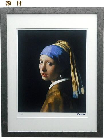 ヨハネス・フェルメール 真珠の耳飾りの少女 複製画