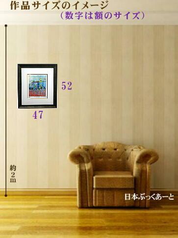 長谷川彰一 銅版画 京都 陶器