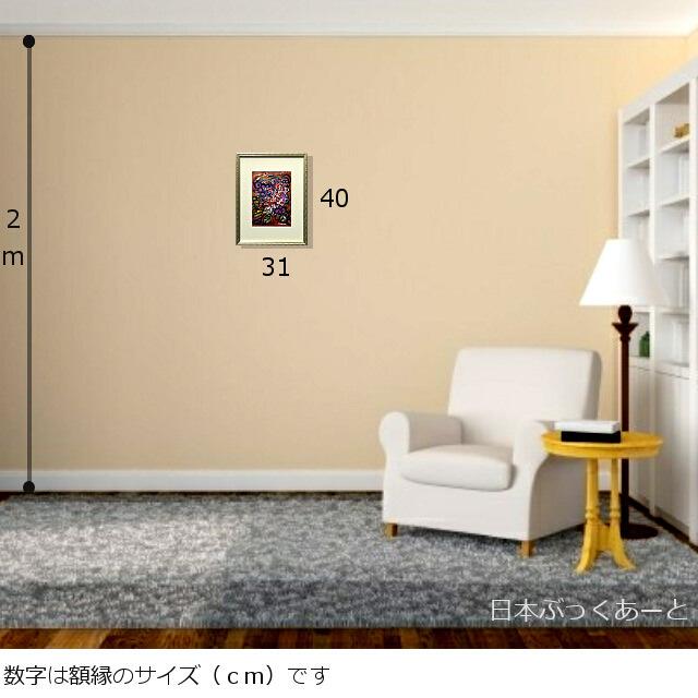 平林美奈子 絵画 豊穣 ミクストメディア 2号 額縁サイズ
