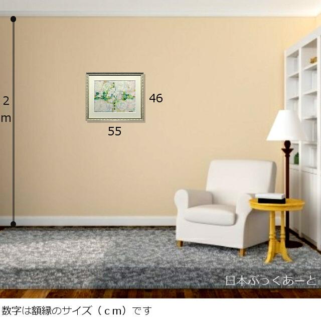 平林美奈子 絵画 情景 F6号 紙にミクストメディア 額縁サイズ