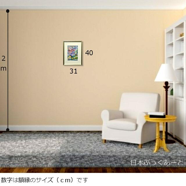平林美奈子 絵画 窓辺の風 ミクストメディア 2号 額縁サイズ